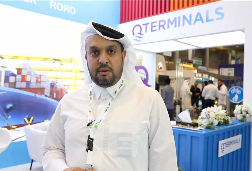 Project Qatar 2020 | Home